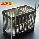 筷籠筷子筒不銹鋼筷籠雙筒雙格帶瀝水多 筷子收納架