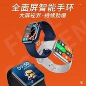 快速出貨全觸屏智慧手環藍芽通話消息提醒動態錶盤旋鈕操控時尚智慧 YYS