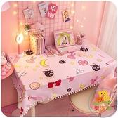 書桌桌布可愛寢室粉色化妝臺書桌墊座【樂淘淘】