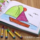 兒童涂色書寶寶學畫畫本簡筆畫啟蒙學習繪畫書籍幼兒園創意美術教材書塗鴉填色本 艾莎嚴選
