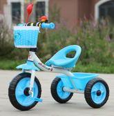 寶寶嬰兒手推車幼兒腳踏車1-3-5歲兒童三輪車小孩童車自行車2YYP     琉璃美衣