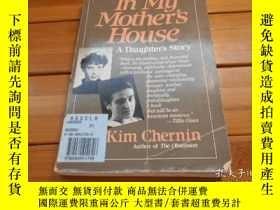 二手書博民逛書店IN罕見MY MOTHERS HOUSE 在我母親的家裏Y204