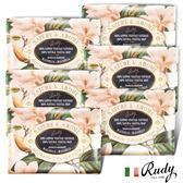 【義大利Rudy Profumi】米蘭古典木蘭花保濕香皂150g六入組