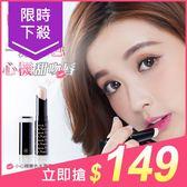 heme 喜蜜 小心機變色潤唇膏(3g)【小三美日】原價$199