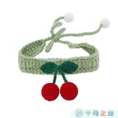 買1送1 狗狗針織項圈毛線櫻桃編織花寵物用品可愛布偶貓咪手工小型犬飾品【千尋之旅】