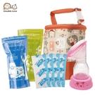 (新春福袋) 母乳冷凍袋160ml 集乳器 母乳儲存 保冷袋+母乳袋+集乳器+冰寶【A10100】