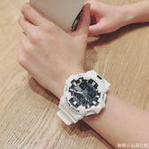 手錶男女學生韓版簡約休閒大氣電子錶時尚運動防水白 糖糖日系森女屋店