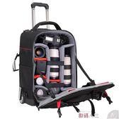 攝影背包攝影拉桿箱多功能大容量雙肩專業單反相機包旅行登機箱攝像機背包 數碼人生igo