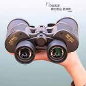 望遠鏡 雙筒高倍高清夜視兒童非紅外1000軍望眼鏡演唱會