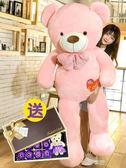 熊貓特大號毛絨玩具狗熊可愛床上小玩偶抱抱熊公仔布娃娃大熊女孩ATF  享購