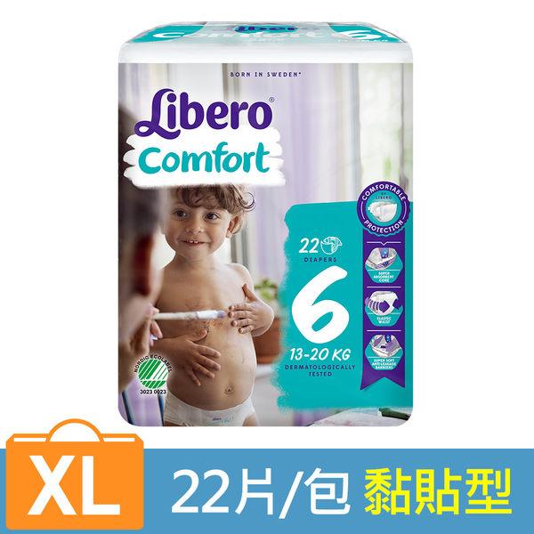 麗貝樂 嬰兒 紙尿褲 尿布 6號 XL (22片/包) - 永豐商店
