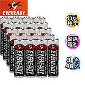 EVEREADY 永備-黑金鋼 碳鋅電池3號 48入