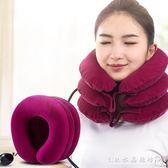 充氣U型枕修復頸椎保健護頸枕三層牽引旅行辦公托扶脖子頸肩枕頭『CR水晶鞋坊』YXS