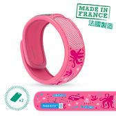 【促銷 效期2019.02】法國 PARAKITO 帕洛 天然精油防蚊手環(兒童款)-粉紅海洋