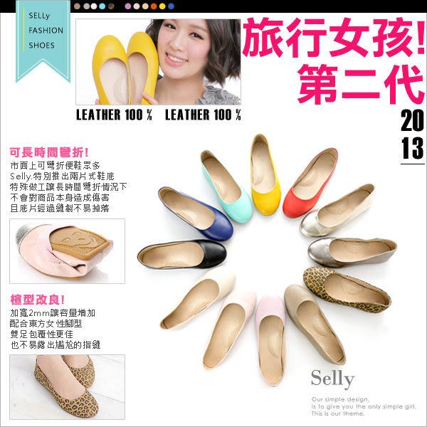 Selly *沙粒*旅行女孩II‧素面全真皮可攜式軟Q娃娃鞋(附專屬鞋袋)  *薄荷綠