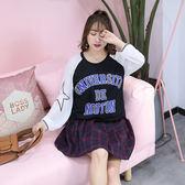 中大尺碼~插肩T恤長袖連衣裙(XL~4XL)