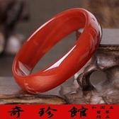 紅瑪瑙手鐲手圍17~21A貨-開運避邪投資增值{附保證書}[奇珍館]62a7