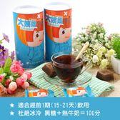 特價【大姨媽】和樂融融茶(30gx8入)