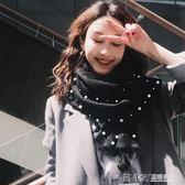 秋冬款黑色珍珠圍巾女款披肩兩用休閒百搭保暖女士圍巾長韓版毛邊 溫暖享家