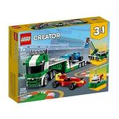 LEGO 樂高 CREATOR 創意系列 31113 賽車運輸車 【鯊玩具Toy Shark】