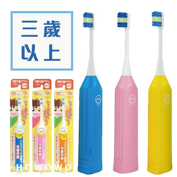 日本 HAPICA - MINIMUM 兒童電動牙刷-軟毛牙刷 (3-6歲) 4223