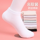 襪子 襪子女春夏季短筒運動襪純色薄款純棉簡約百搭淺口低幫短腰女襪子 薇薇