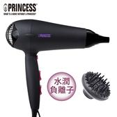 【優多生活】PRINCESS荷蘭公主 水潤負離子吹風機(505019)