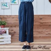 【Tiara Tiara】單色鬆緊腰都會風長褲(藍/黑)