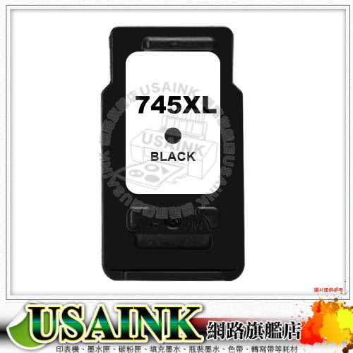 USAINK☆CANON PG-745XL  黑色環保墨水匣  適用 CANON MG2470/MG2570/MG2970/MX497/IP2870/746XL