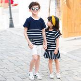 韓版簡單線條短袖上衣親子裝(女童)