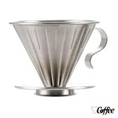 【南紡購物中心】TCoffee MILA-不鏽鋼咖啡濾杯02 2~4人份