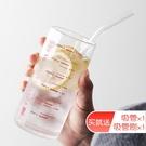 硅玻璃杯牛奶杯帶刻度杯
