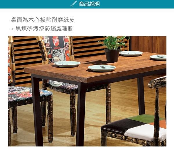《固的家具GOOD》852-3-AJ 角川木面餐桌