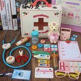小醫生玩具套裝工具箱男孩打針兒童北美女孩醫院仿真過家家聽診器【櫻花本鋪】