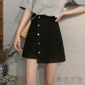 2020夏季新款韓版冷淡風半身裙設計感小眾不規則高腰A字短裙子女
