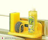 Loxin【SV3121】日本製 二格海棉架附吸盤 洗碗海綿架 瀝水架 廚房收納 浴室收納