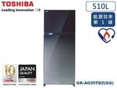 ↙0利率/免運費↙TOSHIBA 東芝510L 混合除臭 變頻節能雙門冰箱GR-AG55TDZ(GG)【南霸天電器百貨】