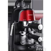PE3800 意式咖啡機家用濃縮蒸汽式 半全自動打奶泡igo220V   麥琪精品屋