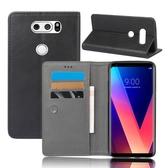 手機殼 適用LG V30手機殼 翻蓋式LG V20手機保護套商務V40手機皮套殼男女