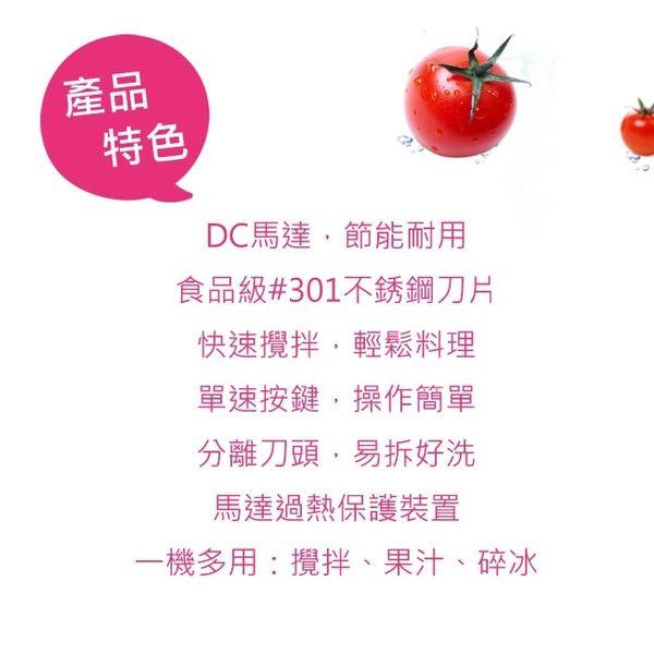 Kolin歌林Hello Kitty電動食物料理棒 KJE-MN221