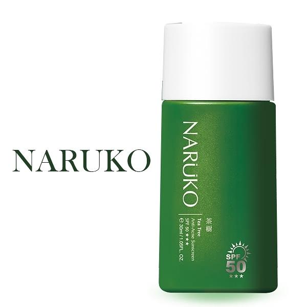 NARUKO 茶樹抗痘潤色隔離液SPF50 30ml 牛爾【PQ 美妝】