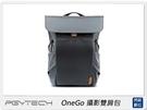 PGYTECH OneGo 攝影雙肩包 背包 相機包 (One Go,公司貨)