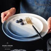 歐式陶瓷西餐盤子意面盤牛排盤 美式披薩盤沙拉盤圓盤菜盤子托盤   遇見生活