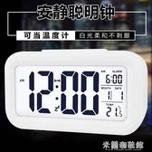 車載時鐘 汽車車載數字時鐘電子表車內電子鐘時間溫度計感光液晶夜光鐘擺件 米蘭潮鞋館