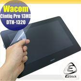 ~Ezstick ~Wacom Cintiq Pro 13HD DTH 1320 觸控繪圖