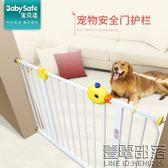 寵物圍欄  狗柵欄寵物圍欄 安全門室內泰迪狗欄桿隔離防護門大小型犬門欄柵欄