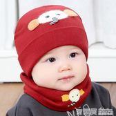 嬰兒帽子秋冬季0嬰幼兒童新生嬰兒帽女加厚保暖圍巾男寶寶毛線帽