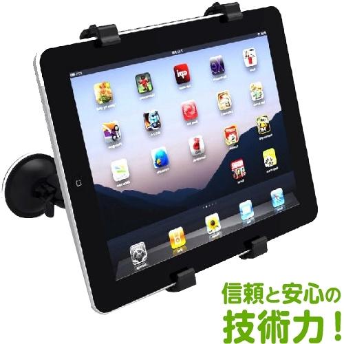 sienta wish altis vios Galaxy Tab S3 9.7 LTE wifi note 8 8.0固定座吸盤支架吸盤車架安卓機加長式吸盤座