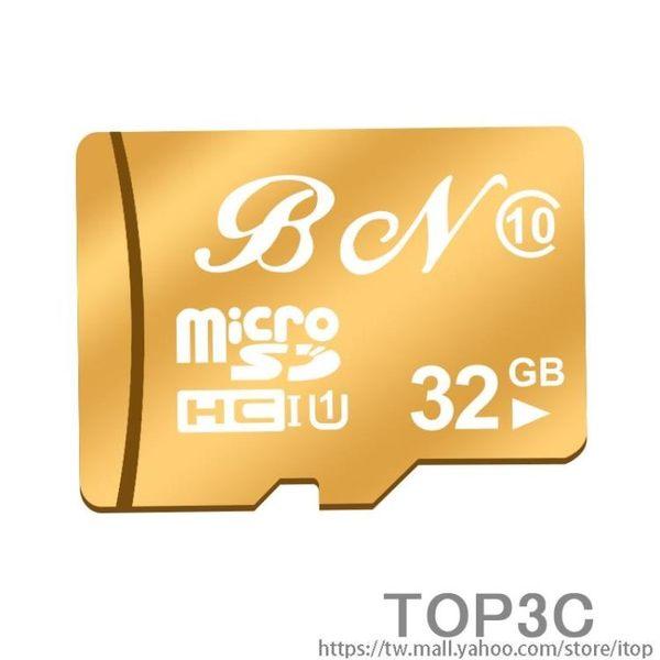 32G手機內存卡高速64G內存卡TF卡128G儲存SD卡32G行車記錄儀卡「Top3c」