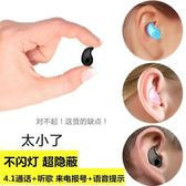 雙十二82折下殺藍芽耳機超小藍芽耳機入耳塞掛耳式無線開車運動隱形迷你oppo蘋果vivo通用